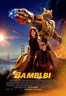 Filmske novosti i najave  - Page 32 BumbleeBee_za_Cineplexx223